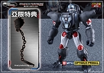 Takara MP-32 Masterpiece Optimus Primal Beast Wars
